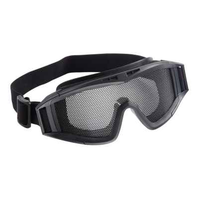 EliteForce MG300 Airsoft Schutzbrille | Paintball Sports