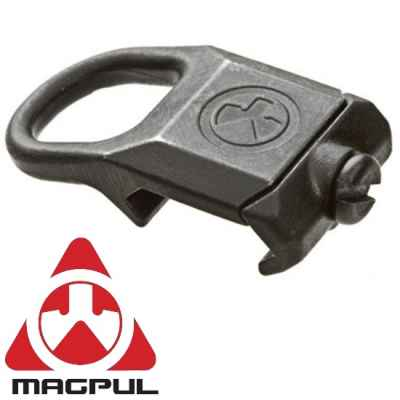 Magpul Rail Sling für 20mm Schiene, Vollmetall (schwarz) | Paintball Sports