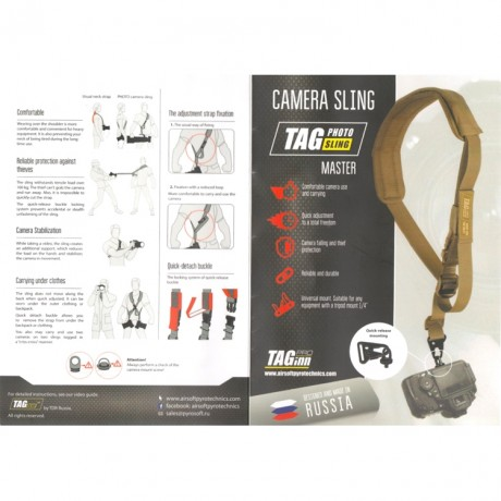 Taginn TAGSling PHOTO MASTER - Kamera Trageriemen mit Comfort Pad (Coyote Brown) | Paintball Sports